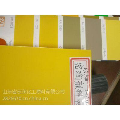 供应2019年厂家特价促销 宏润耐光608中铬黄