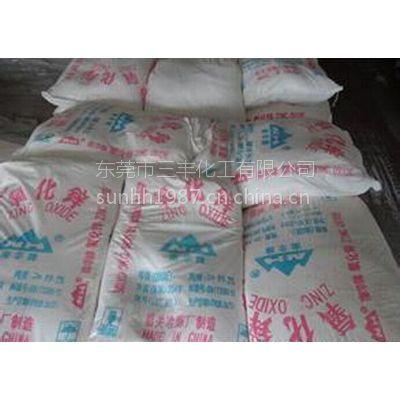 惠州 佛山 深圳地区供应间接法氧化锌99.7%DGSM专注品质