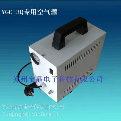 YGC-3Q氮吹仪空气源,气源机