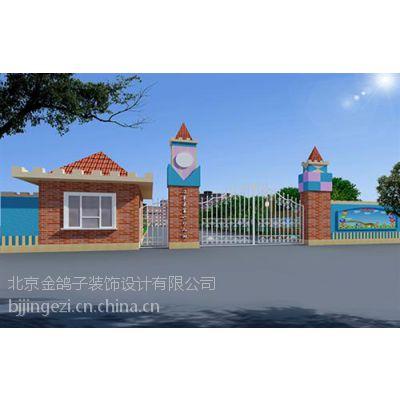 幼儿园装修设计_金鸽子装修设计_特色幼儿园装修设计