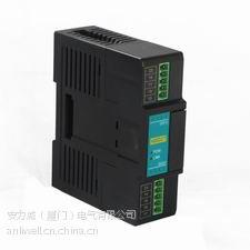 国产haiwell海为PLC 4输入4继电器输出扩展单元 H08XDR