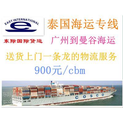 供应发货物到泰国费用查询 广州发货到泰国价格查询