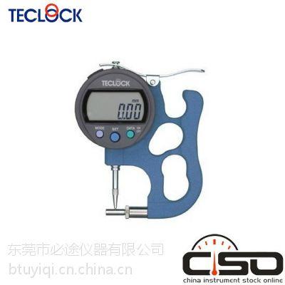 测厚表TPD-618J,数显指示表,指针指示表,日本得乐测厚表