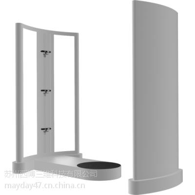 单柱三维人体扫描仪XJTOPbodyscan