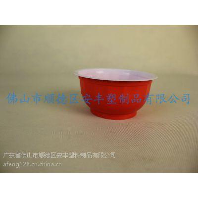 安丰360ml一次性塑料碗PP红白打包碗厂家