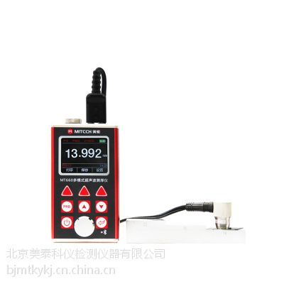 MITECH/美泰 MT660多模式超声测厚仪厂家直销