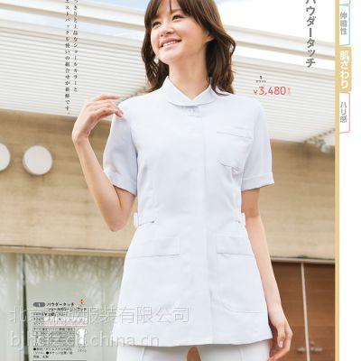 定做男女医生服、护士服、美容技师服装、北京环诚医护服加工