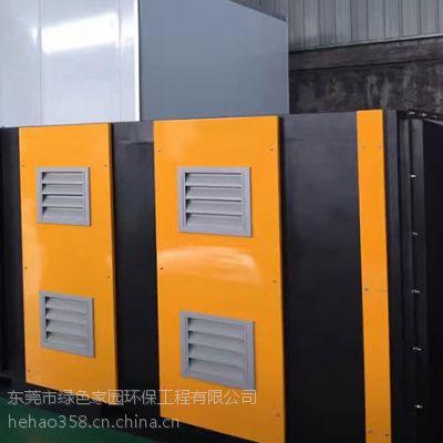 UV光解除味设备 光氧催化废气处理 东莞绿色家园环保工程设备公司