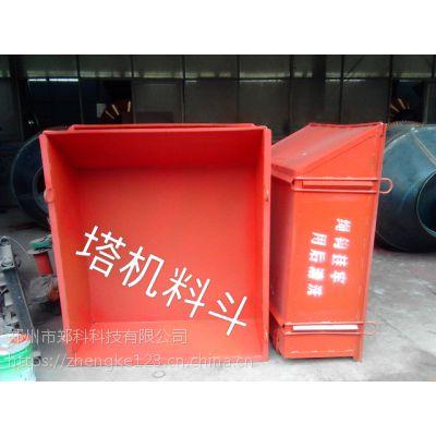 溧阳郑科1000型高楼提升砖块物料用建筑灰盆