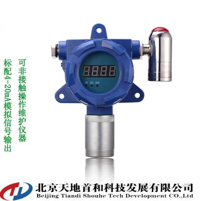 ?10、20、50、100ppm笑气检测报警器TD010-N2O气体检测探头的输出信号?
