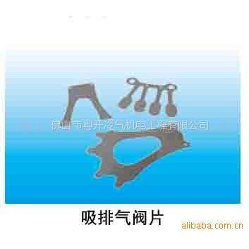 供应中央空调零配件 开利中央空调零配件 制冷设备维修部件