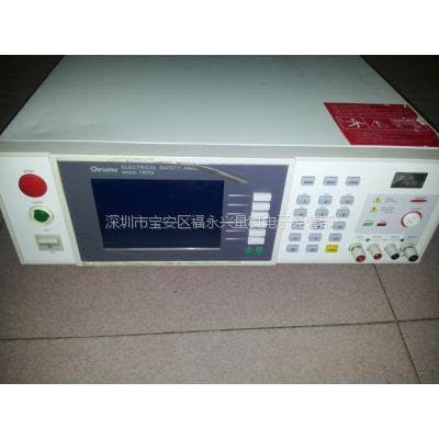 供应二手Chroma 19032 电气自动安规分析仪
