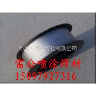 供应堆焊药芯焊丝D507MONb-38