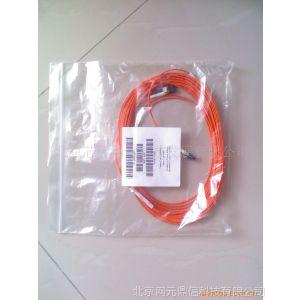 供应LC-LC-MM-15M多膜光纤跳线