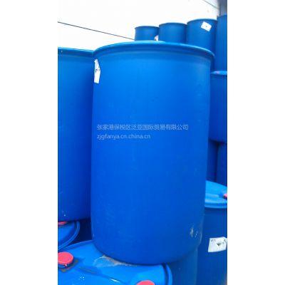 供应:二甲基亚砜,二甲基亚砜价格 [DMSO],二甲基亚砜厂家