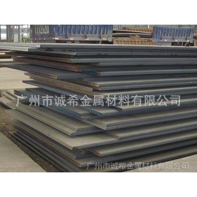 一件起批 低合金环保中板 国标   3mm-60mm 规格齐全  中厚钢板
