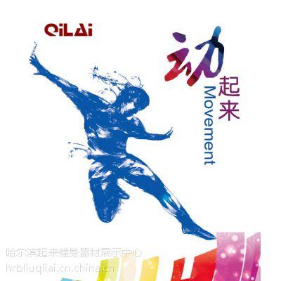 【15504579797起来】哈尔滨优质室外健身路径,户外健身路径厂家(自重式划船器)