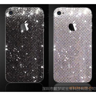 苹果手机壳,IPHONE壳,4S,5S,iphone5手机壳,iphone手机壳