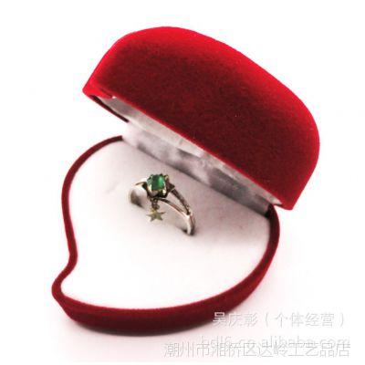 爱心型植绒戒指盒 玫瑰花塑料展示盒 实物比图片好看多了
