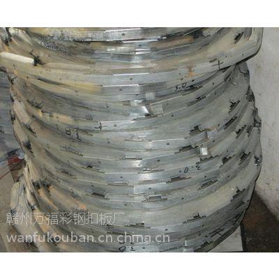 郴州市彩钢扣板生产厂家