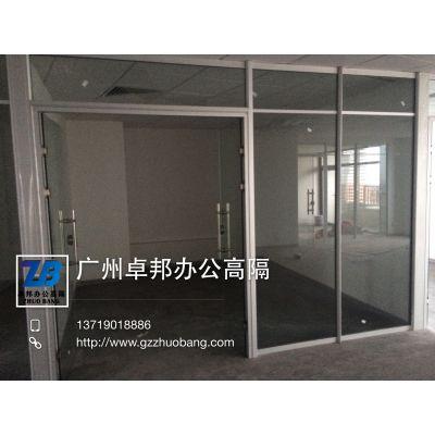 办公室钢化玻璃隔墙铝合金高隔断办公屏风