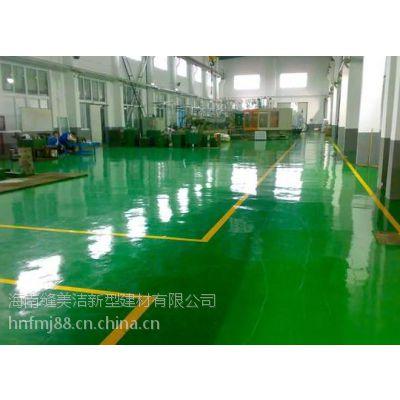 上海丽装集团(海南)分公司承接全国各种环氧树脂地坪的施工业务