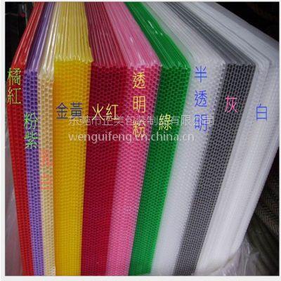武汉防静电隔板 高质量pp塑料隔板 扬州中空板隔板 PP实心塑料板