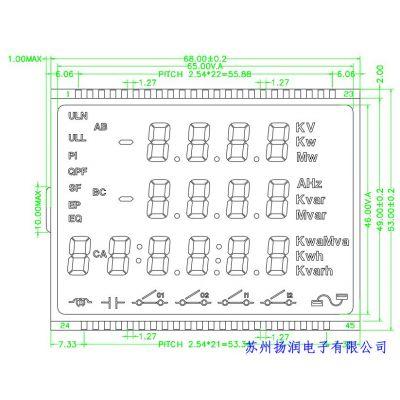 供应三相电能表液晶屏苏州液晶屏厂家lcd液晶屏价格