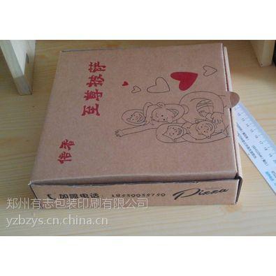 长供pizza瓦楞盒 披萨外包装纸盒