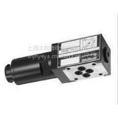 供应,PRDM3PP21SVG15,派克直动式减压阀PRDM系列