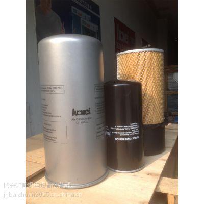 罗威原厂配件螺杆机三滤温控阀传感器面板