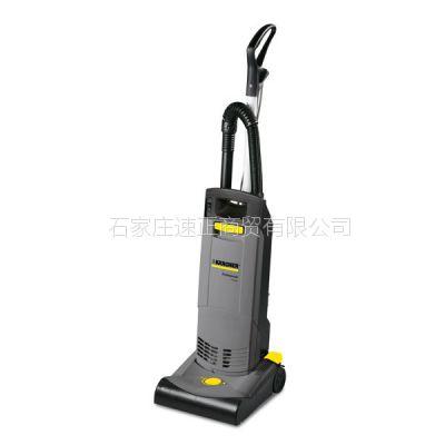 河北地毯专用吸尘器 德国凯驰直立式吸尘器CV 30/1 *CN