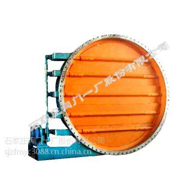 供应石家庄阀门一厂环球牌电动多叶调节阀(D945H-0.5 DN500-DN6800)