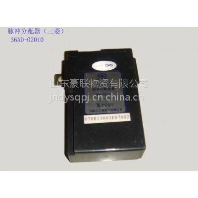 【WG1642430385】前悬减振器总成螺旋弹簧WG1642430385价格图片厂家