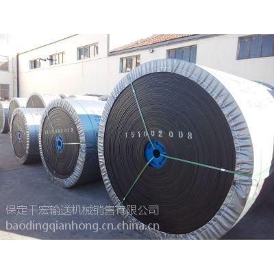 保定千宏输送机械销售有限公司、耐高温橡胶输送带。大倾角输送带、EP200尼龙输送带。