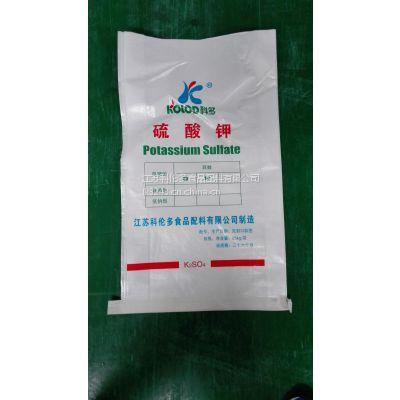 氨糖级硫酸钾