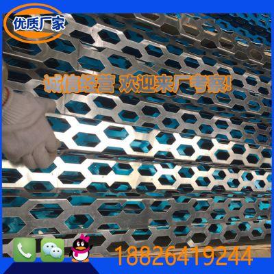 奥迪4S店外墙装铝板 户外凹凸穿孔铝板 幕墙长城梯形冲孔铝板装饰网板