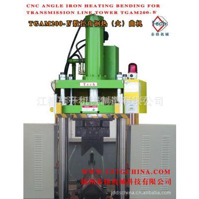 供应铁塔角钢专用加工机床/自动化数控角钢多功能设备--用于角钢车间