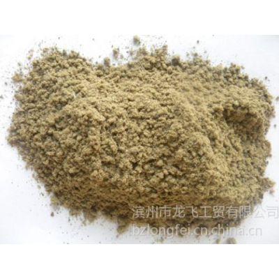 供应常年批发超级蒸汽鱼粉