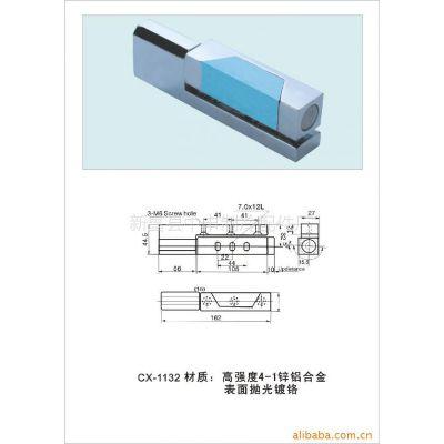 供应冷藏柜冷库门铰链CX1132