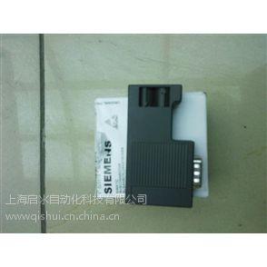 供应西门子总线连接器(低价销售)