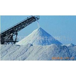 供应各类型各品质多种高岭土