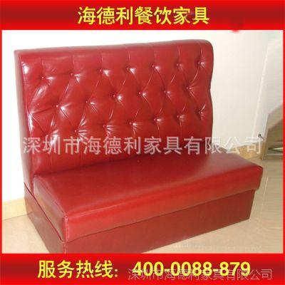 新款上市 简约布艺西餐厅沙发 快餐店卡座沙发 茶餐厅休闲沙发