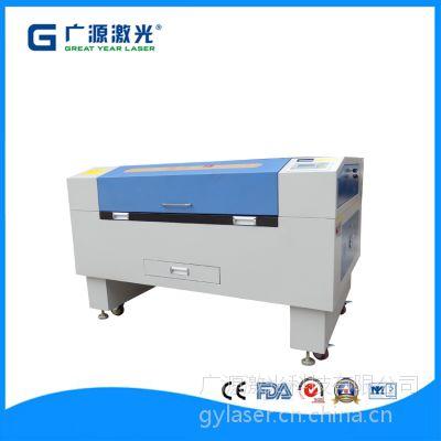 广州激光雕刻切割机 激光切割机 厂家直销