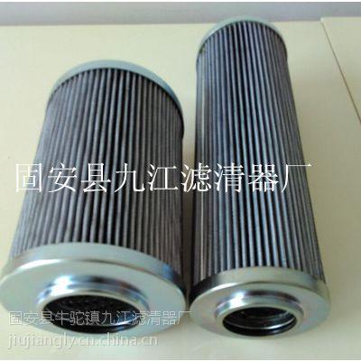 力士乐液压油滤芯R928006864