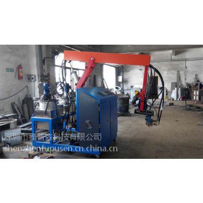 广东深圳福普森公司供应RIM低压灌注机/快速成型机生产厂家,销售,价格,图片(型号:DG20)