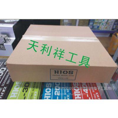 厂家生产HIOS电批支架、 VMS-40、VMS-50、40垂直电批支架