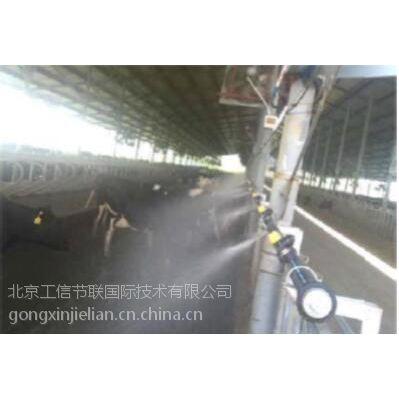 北京工信节联牛场喷淋设备