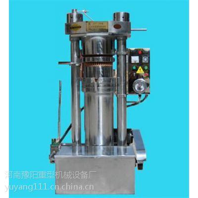南宁市多功能榨油机 ,豫阳榨油机可货到付款,环保榨油机机器
