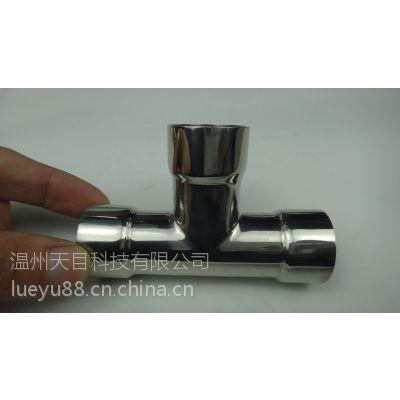 江油,焊接三通 哪家好  给水 略宇 不锈钢 焊接三通规格 Φ102*2.9